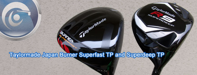 NEW DRIVER: R9 SUPERDEEP TP